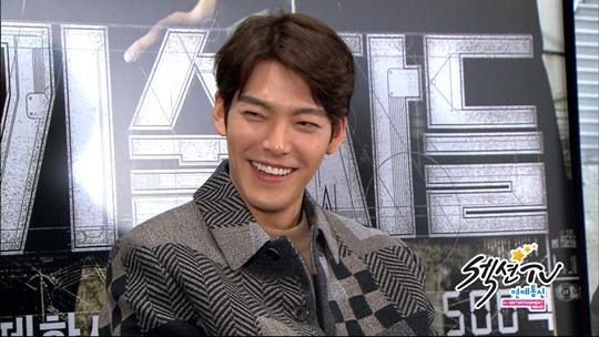 kim-woo-bin