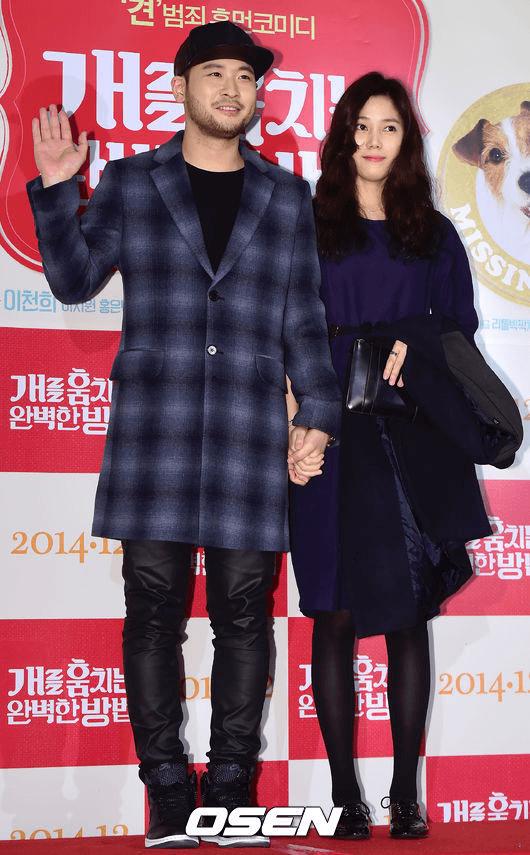 mithra jin & Kwon da Hyun