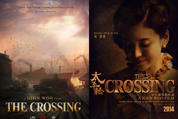 song-hye-kyo-the-crossing