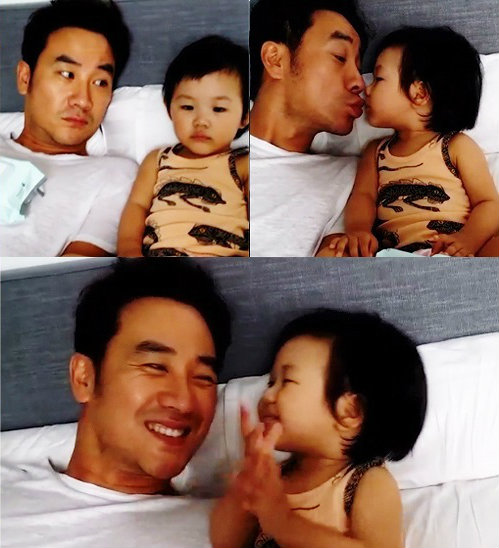 uhm tae woong - daughter