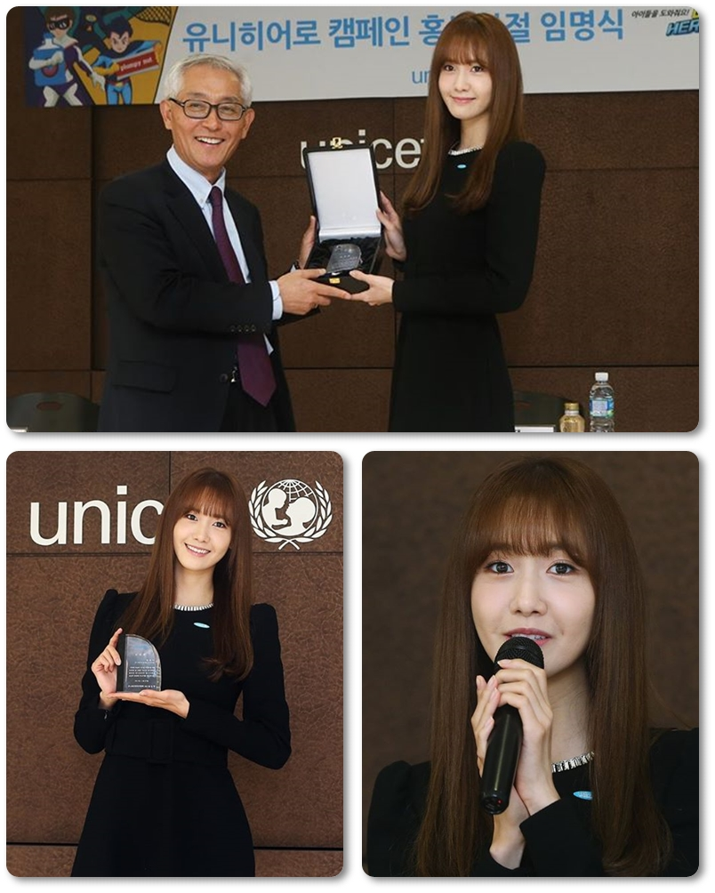 unicef with yoona