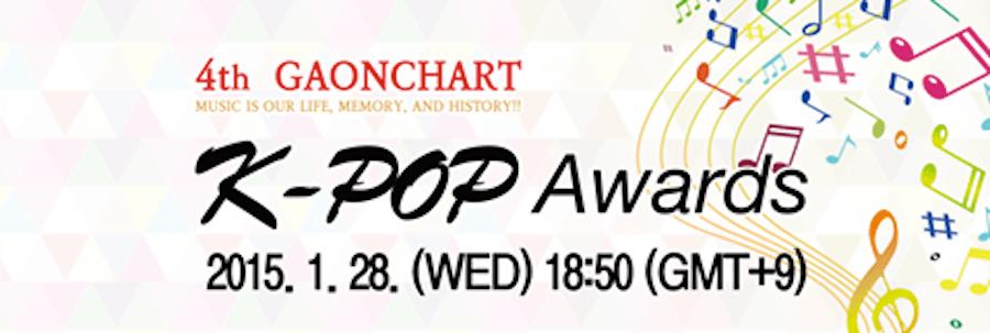 Gaon Chart