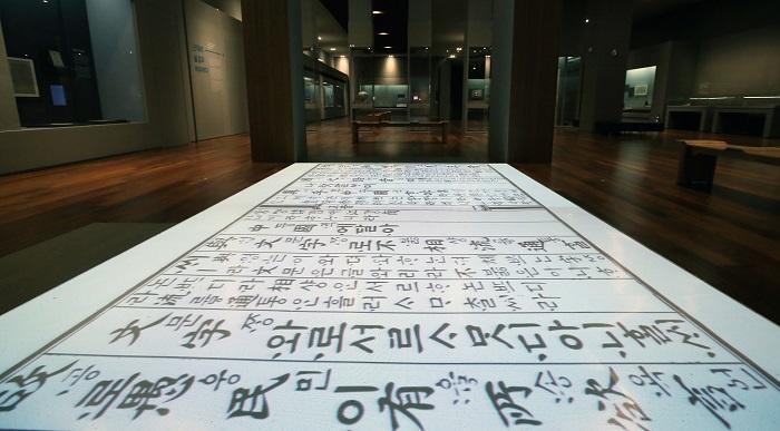 150119_hangeul_museum_3
