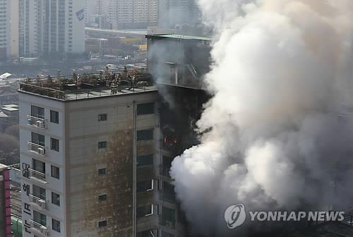 Kebakaran Uijeongbu