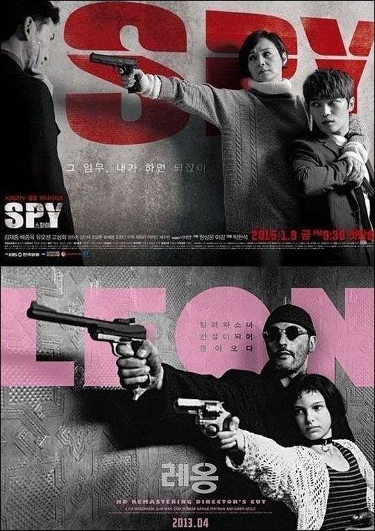 Spy-and-Leon