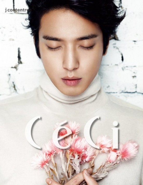 Yonghwa_1421284058_yonghwa_3