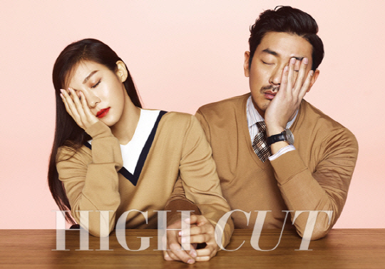 ha-ji-won-ha-jung-woo-high-cut