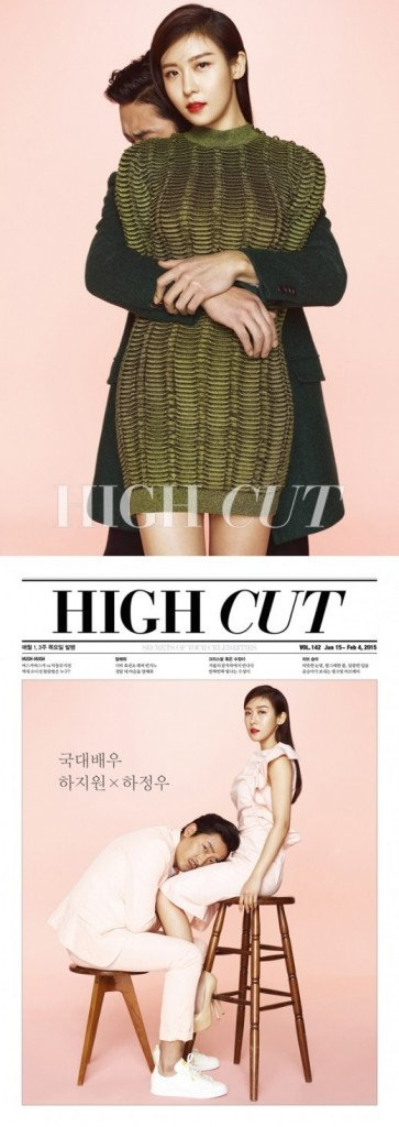 ha-ji-won-ha-jung-woo-high-cut2