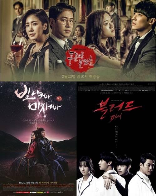 Lee-Joon-goo-hye-sun-ahn-jae-hyun_1424908539_af_org