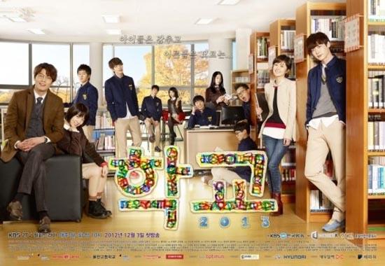 School-2013-poster