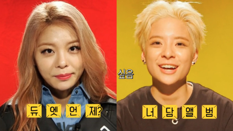 ailee-amber-4-things-show-1-800x450
