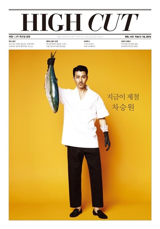 cha-seung-won-high-cut