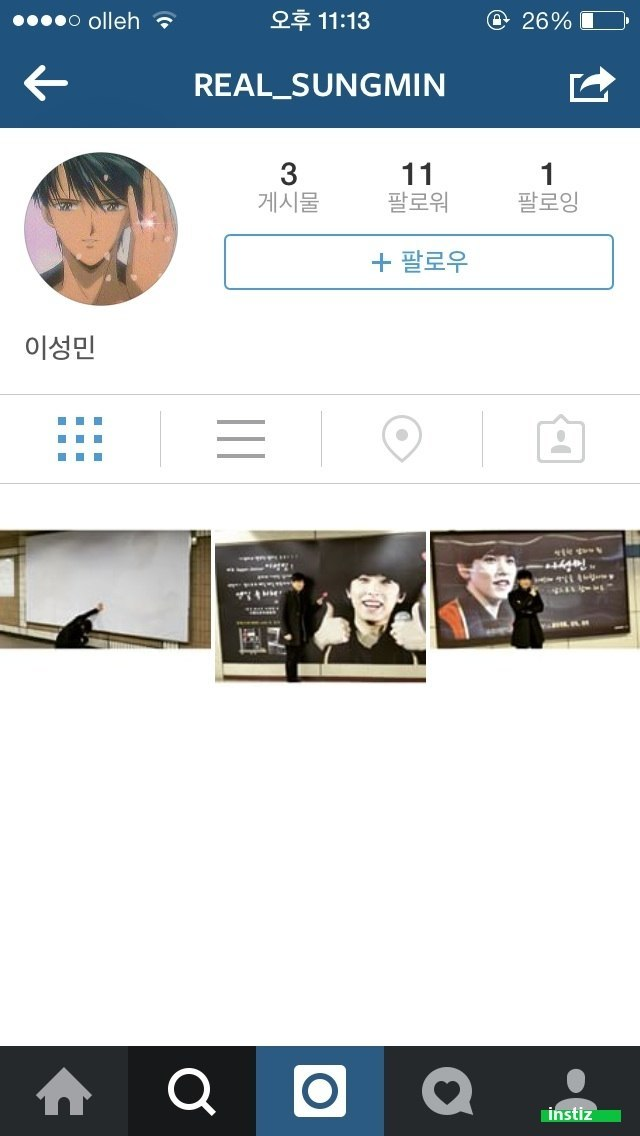 real sungmin ig