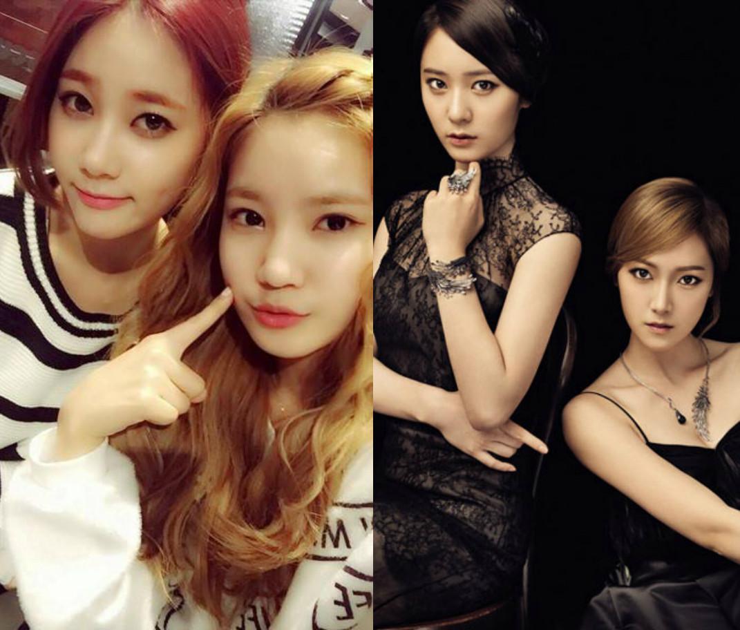 seoyool-yuna-jung-sisters-e1423691000566