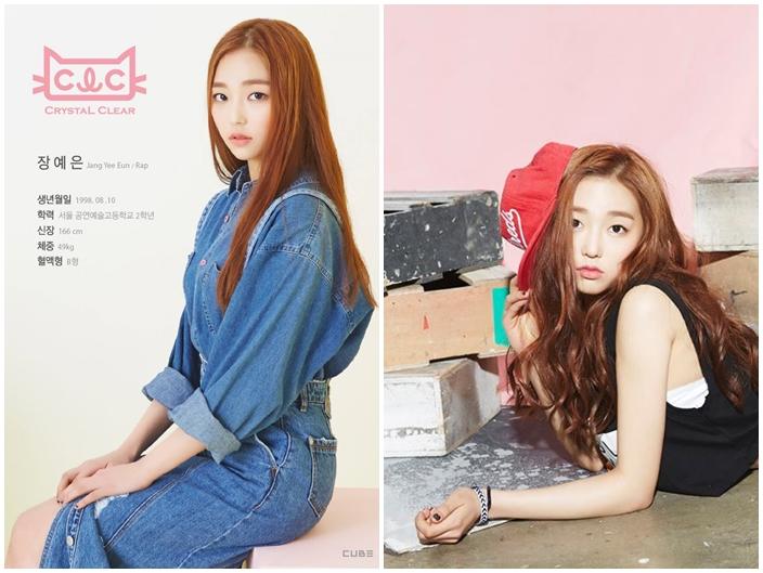 Jang Ye Eun 1