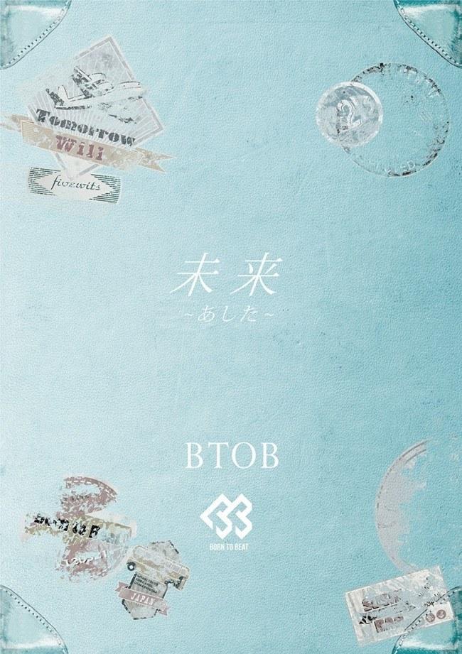 btob1-650x921