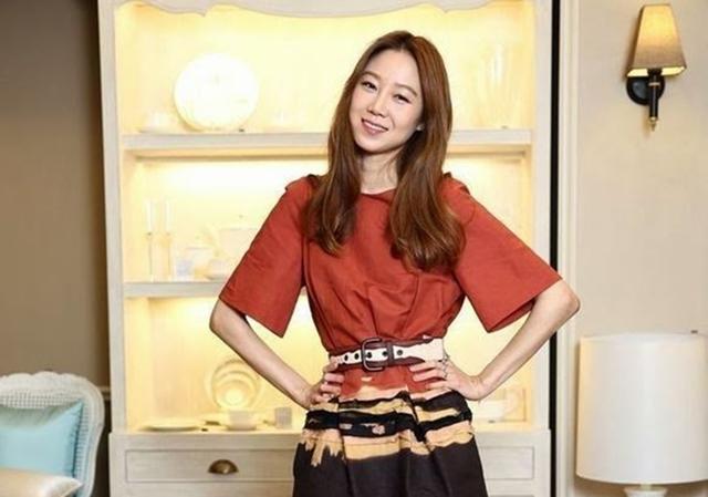 cover gong hyo jin