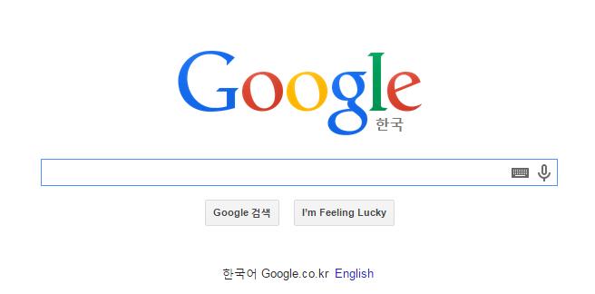 google-korea2