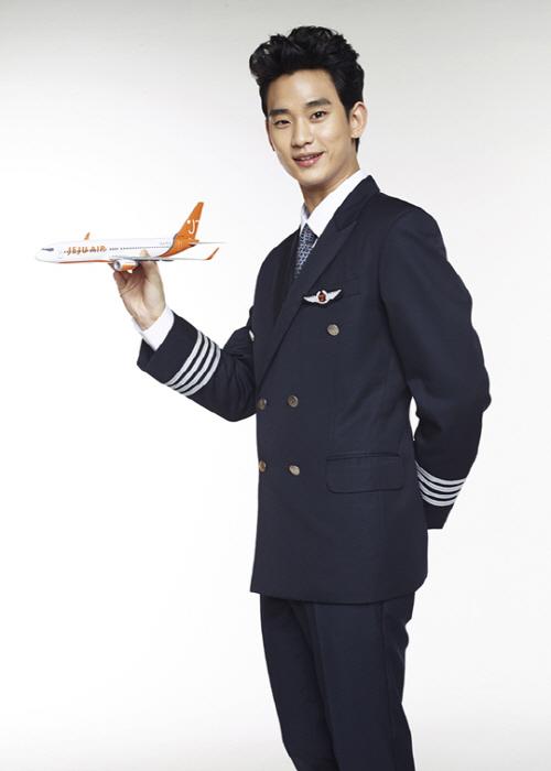 kim-soo-hyun-jeju-air-02