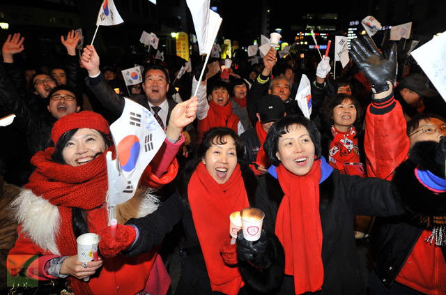 presidential-candidate-geun-hye-ruling