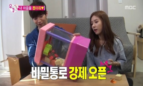 wgm-white-day-gift-2