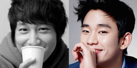 wow-kim-soo-hyun-cha-tae-hyun-bakal-mai-380310
