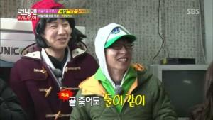 Lee-Kwang-Soo-Yoo-Jae-Suk-Running-Man-800x450