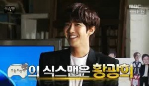 kwanghee-sixth-man1
