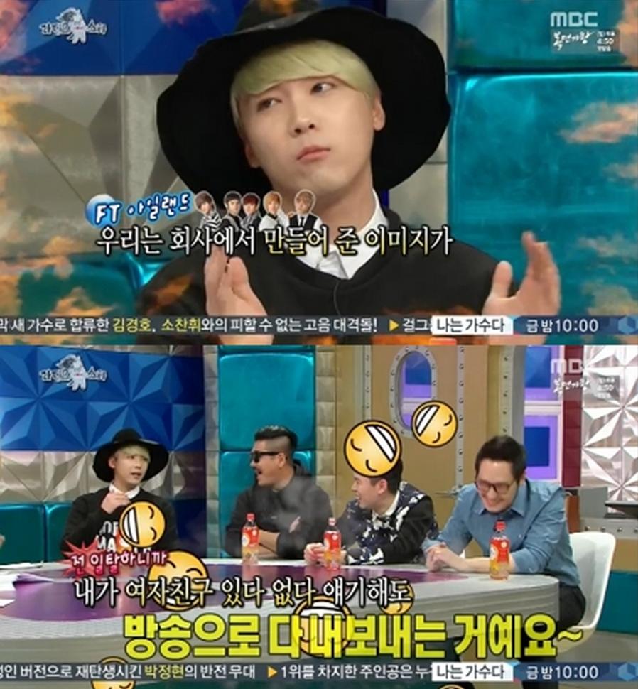 lee-hong-ki-radio-star-2