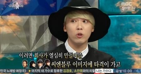 lee-hong-ki-radio-star