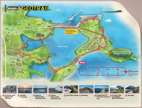 Rute Seongsan Ojo Geo Trail